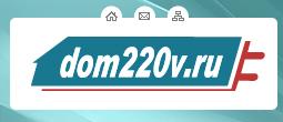 интернет магазин dom220v
