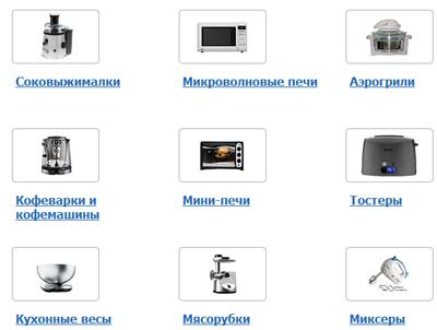 каталог товаров интернет магазина Эльдорадо