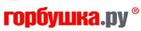 Интернет магазин Горбушка.ру в Москве