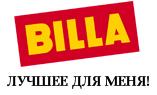 Супермаркет Билла акции