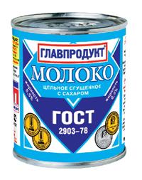 рецепт блинчиков со сгущенкой