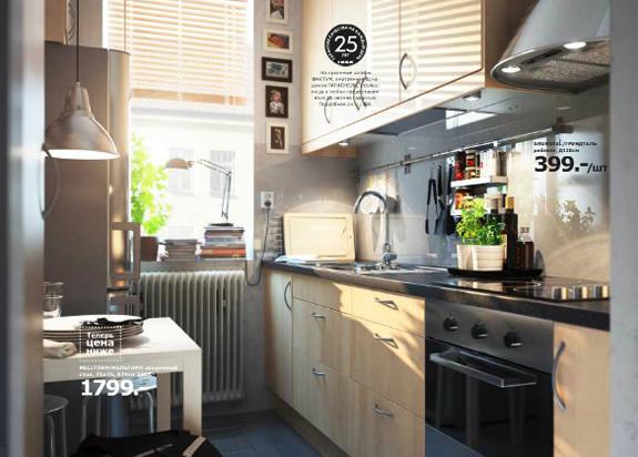 каталог товаров икеа 2012 скачать беслпатно кухни и мебель Ikea