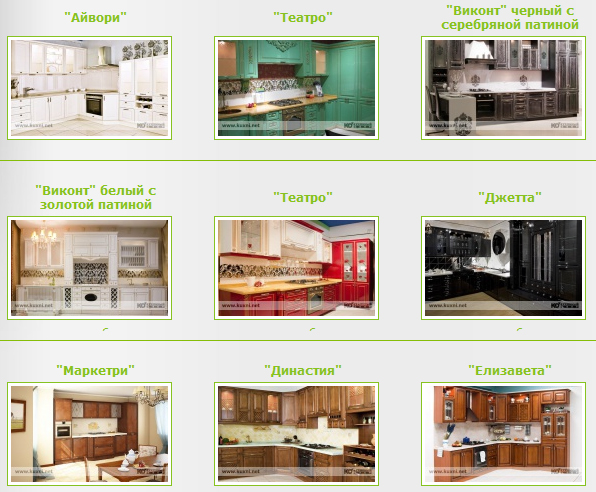 Кухонный двор отзывы