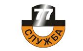Служба доставки 77