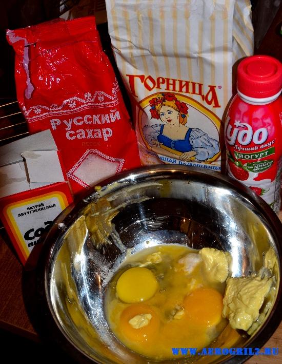 Кексы из йогурта в аэрогриле