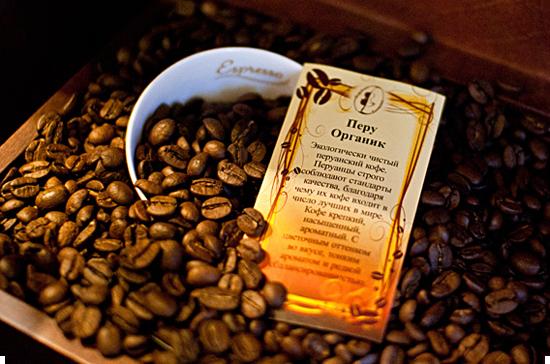 ассортимент магазина кофейная кантата