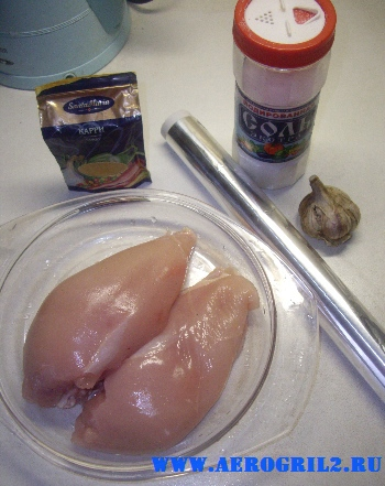 Куриные грудки, запеченные в фольге
