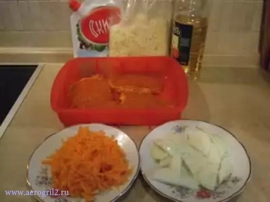 Мясо в аэрогриле по-славянски